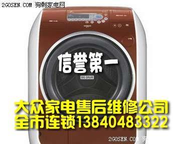 松下洗衣机配件图片/松下洗衣机配件样板图 (1)