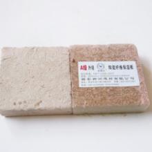 供应陕西建筑陶瓷纤维板