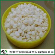 橡胶分散剂A图片
