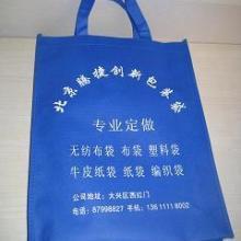 供应北京印刷棉布袋无纺布袋批发