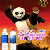 供应广东最大的饮料瓶标签印刷商