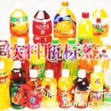 供应果汁饮料标签收缩膜珠光膜