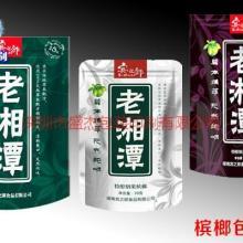 供应广东最优惠的小食品包装袋印刷批发