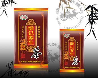 供应广东最优质低价的茶叶包装袋印刷