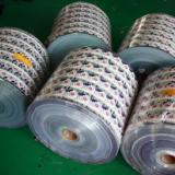 供应深圳专业的矿泉水瓶盖膜印刷商   印刷各类瓶盖贴膜,矿泉水瓶盖膜