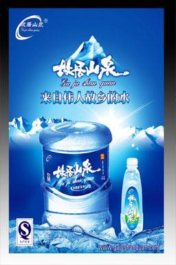 供应广东省冰箱广告膜印刷商