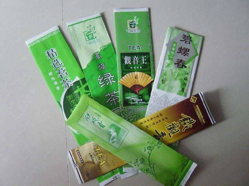 供应价格低质量好印刷美的茶叶包装袋