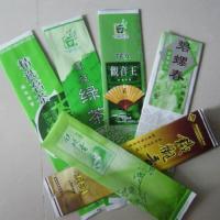 深圳茶叶袋专业印刷