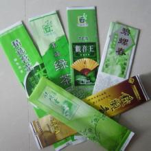 供应深圳茶叶袋 铁观音茶叶袋专业印刷