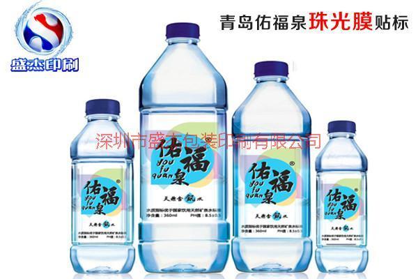 供应矿泉水桶标/纯净水桶贴/矿泉水瓶