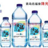 供应彩色印刷矿泉水瓶桶贴的珠光膜标签