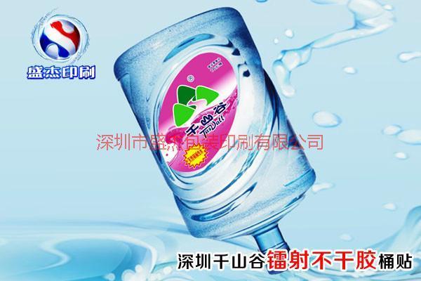 供应华南地区最大的矿泉水桶贴印刷商