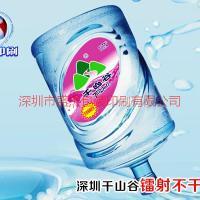 供应矿泉水桶标纯净水桶贴矿泉水瓶标