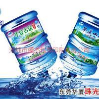 供应饮用水桶贴印刷公司
