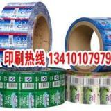 供应饮用水热缩膜果汁饮料自动套标标签