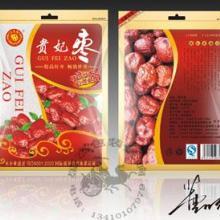 供应最低价格的红枣包装袋批发