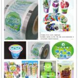 供应绿豆沙冰封口膜杯盖膜封口膜印刷