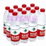 供应广东省最大的饮料瓶标签印刷商
