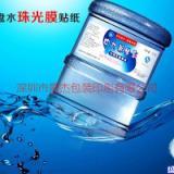 供应彩色PVC标签/矿泉水标签/桶装水贴