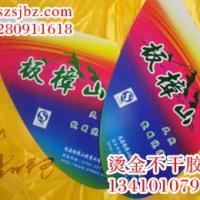 供应深圳最专业的烫金矿泉水桶贴印刷厂