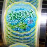 供应广东省绿豆冰包装最低价格印刷商