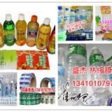 供应深圳市最专业热缩标签印刷加工厂  矿泉水PVC热收缩标签