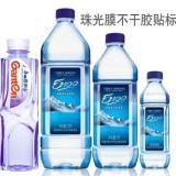供应用于饮用水标签的饮用水双面标签