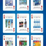 供应广东省广告扑克专业印刷商