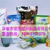 供应中国食品包装袋印刷