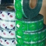 供应深圳专业矿泉水瓶盖膜印刷厂
