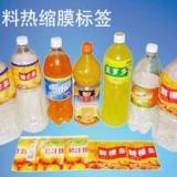 供应矿泉水标签/饮料瓶标签