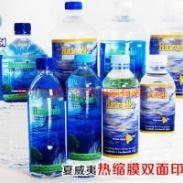 矿泉水PVC/PET热缩膜标签图片