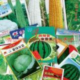 供应食品包装袋印刷厂家