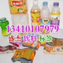 供应深圳最专业矿泉水牛奶饮料标签印刷批发