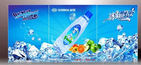 供应广东省最低价格冰箱广告纸印刷商