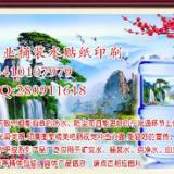供应广东矿泉水桶贴不干胶彩色印刷/盛杰包装推荐/饮用水包装之家