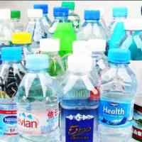 供应矿泉水/饮料瓶收缩膜标签