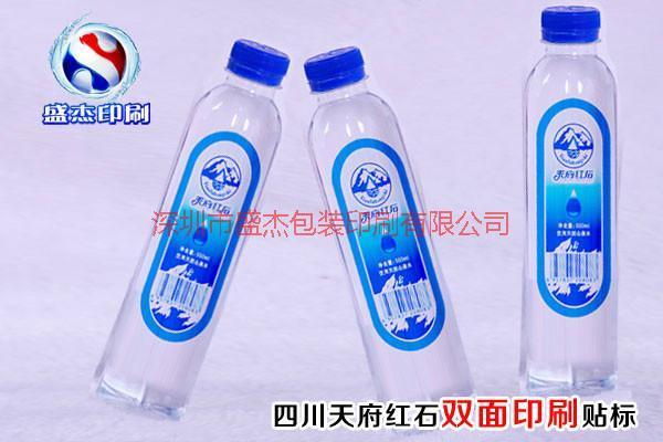 水桶不干胶矿泉水不干胶水瓶贴纸销售
