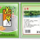 供应广东省最优秀的食品袋印刷企业