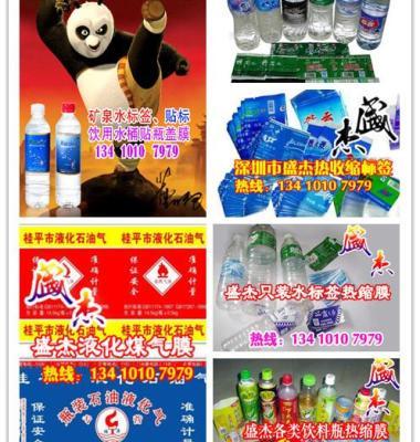纯净水瓶图片/纯净水瓶样板图 (3)