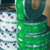 供应用于的矿泉水桶专用一次性贴膜聪明盖贴膜