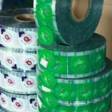 供应用于的矿泉水桶专用一次性贴膜聪明盖贴膜批发
