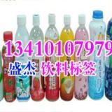供应中国矿泉水饮料热缩膜标签印刷商