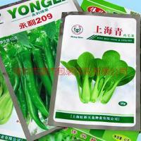 广东各类农业种子包装袋