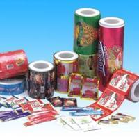 供应深圳最低价格的食品包装袋 产品包装袋印刷