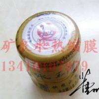 供应矿泉水封套热缩膜标签
