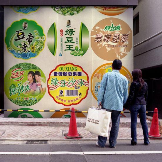 供应广东省绿豆沙冰封杯膜印刷