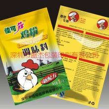 供应深圳最专业的调味品包装袋印刷生产批发