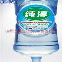 供应不干胶标签印刷-矿泉水桶贴