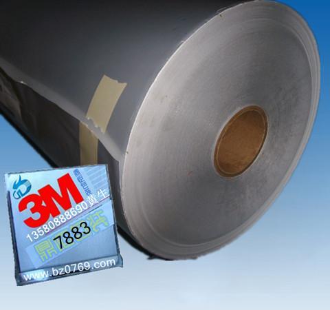 打印标签图片|打印标签样板图|3m7883点阵式打印标签
